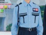 夏 警備用 G446長袖シャツ 水色