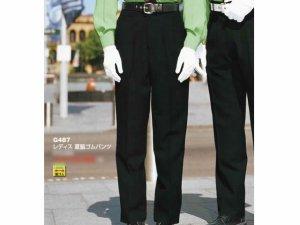 画像1: 警備用 女子用 夏脇ゴムパンツ グリーン