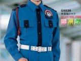 冬 警備用 長袖シャツ ブルーツートン