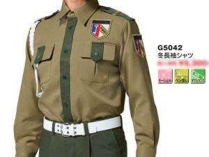 画像1: 冬 警備用 長袖男女ペシャツ 土色 グリーン ツートン