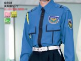 夏 警備用 長袖シャツ ブルー ツートン
