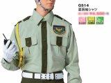 夏 警備用 G514長袖シャツ グリーン ツートン