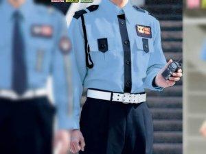 画像1: 夏 警備用 長袖シャツ ブルー/紺 ツートン