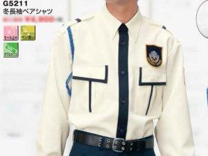 画像1: 冬 警備用 長袖男女ペアシャツ ホワイトツートン