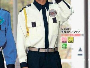 画像1: 冬 警備用 長袖 男女ペアシャツ 白/紺 ツートン