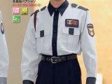 冬 警備用 長袖 男女男女ペアシャツ グレー/紺 ツートン