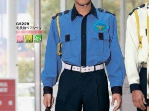 画像1: 冬 警備用 長袖 男女ペアシャツ ブルー/紺 ツートン