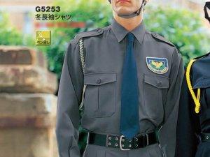 画像1: 冬 警備用 長袖カッター グレー
