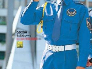 画像1: 冬 警備用 長袖カッター ブルー