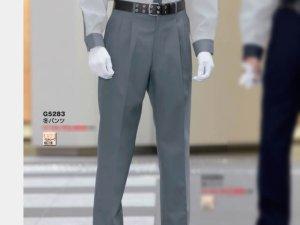 画像1: 警備用 冬パンツ グレー