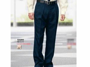 画像1: 警備用 冬パンツ 濃紺