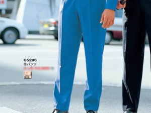画像1: 警備用 冬パンツ ブルー