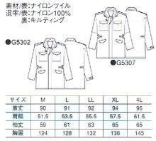 他の写真2: 警備 防寒コート イエロー/ブルー(薄手)