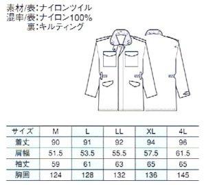画像4: 防寒コート ブルー(薄手)