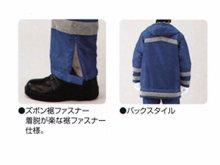 他の写真3: 防水防寒コート ブルー 反射テープ付き