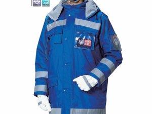 画像1: 防水防寒コート ブルー 反射テープ付き
