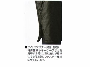 画像2: 防寒ロングコート ブラック