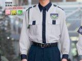 夏 警備用 長袖シャツ グレー x 紺 ツートン