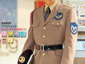 画像1: 警備用 男女ペアジャケット 茶色