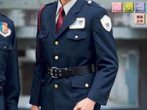 画像1: 警備用 男女ペアジャケット 濃紺(金ボタン仕様)