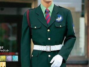 画像1: 警備用 男女ペアジャケット グリーン