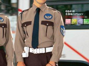 画像1: 冬 警備用 長袖男女ペアシャツ 茶 ツートン