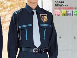 画像1: 冬 警備用 長袖シャツ