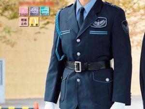 画像1: 警備用 ジャケット