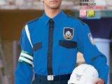 夏 警備用 長袖シャツ ブルー/紺 ツートン