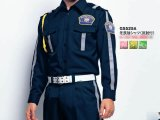 冬 警備用 長袖シャツ 紺(反射付き)