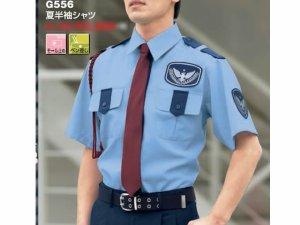 画像1: 夏 警備用 半袖シャツ ブルー/紺 ツートン