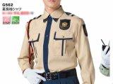 夏 警備用 G562長袖シャツ 薄肌色 ツートン
