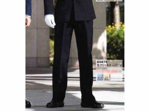 画像1: 警備用 冬アジャスターパンツ 濃紺