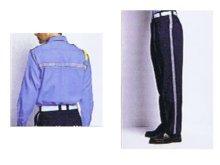 他の写真1: 夏 警備用 長袖シャツ 水色(反射付き)