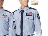 夏 警備用 長袖 / 半袖シャツ 紺 ストライプ柄