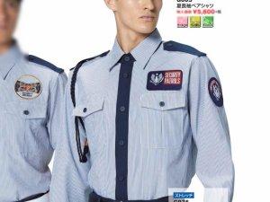画像1: 夏 警備用 長袖シャツ 紺 ストライプ柄