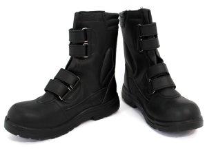 画像1: 安全靴 半長靴マジック式