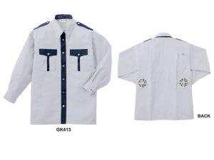 画像2: 夏 警備用空調服 GK413長袖シャツ ホワイト ツートン(機械付きフルセット)