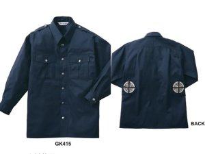 画像2: 夏 警備用空調服 GK415長袖シャツ ネイビー(機械付きフルセット)