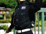 夏 警備用空調服 GK415長袖シャツ ネイビー(服地のみ 機械は別売りです)