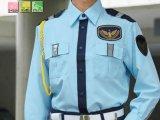 夏 警備用 GS614長袖シャツ(反射付) 水色