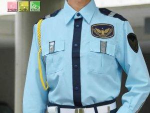 画像1: 夏 警備用 GS614長袖シャツ(反射付) 水色