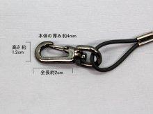 他の写真1: 携帯電話吊ひも 兼用 鍵ひも 37cm〜100cm