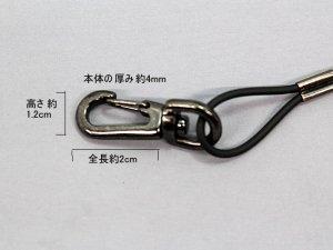 画像3: 携帯電話吊ひも 兼用 鍵ひも 37cm〜100cm