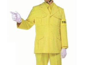 画像1: 列車見張用 黄色 ジャケット