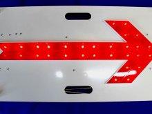 他の写真2: LED矢印板