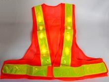 他の写真1: 黄色LED16個点滅 夜光チョッキ 6cm幅 オレンジメッシュ・イエロー反射 黄色点滅