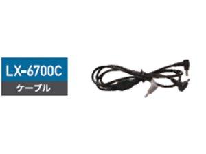画像1: 警備用空調服ブルゾンタイプ【旋風着】用 ケーブル(単体)