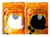 【コロナ対策商品】 ファッションウォームマスク 3枚セット(あったかいマスク)