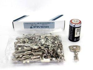 画像4: アマノ パトロールレコーダー PR-600S 本体+鍵・鍵箱15個セット